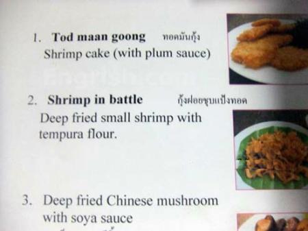 shrimp-in-battle.jpg