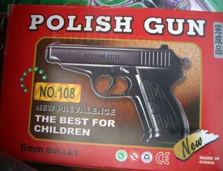 the-best-for-children.jpg